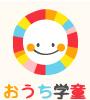 茨木市 体験型民間学童保育「おうち学童」
