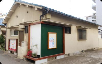 茨木市 体験型民間学童保育「おうち学童」は普通の一軒家