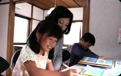 茨木市 体験型民間学童保育「おうち学童」の学習指導